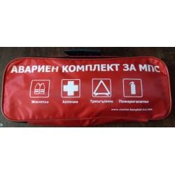 Авариен комплект КАТ - EC