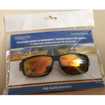 Слънчеви очила за шофиране с поляризация и UV защита