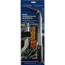 Ключ телескопичен за джанти 17/19 мм